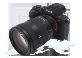Sony a7 III bérlés